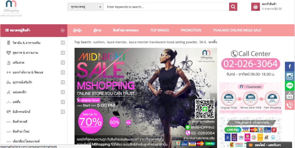 MShopping-01