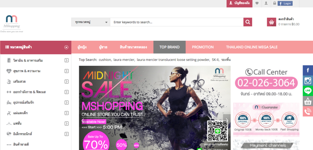 MShopping-02